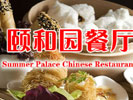 RESTAURACE SUMMER PALACE